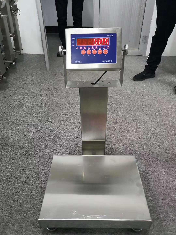 河南地磅厂家_100公斤电子秤报价_100kg电子秤配置
