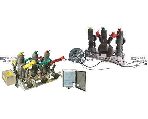 ZW32-12F户外高压真空断路器智能型
