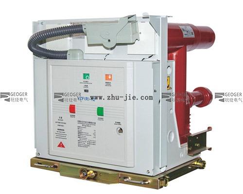 VZF-12R 移开式真空负荷开关熔断器组合电器