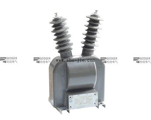JDZ(F)W-10(R)电压互感器