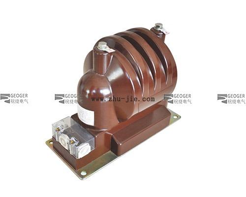 JDZ(F)9-10 电压互感器