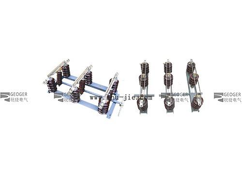 GW1-10(DDW)-630~1250分体式、连体型户外高压隔离开关