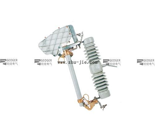 MRDG-15F跌落式熔断器