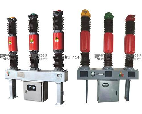 LW36-40.5户外高压交流六氟化硫断路器