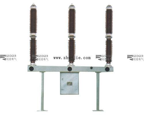 LW36-126户外高压交流六氟化硫断路器