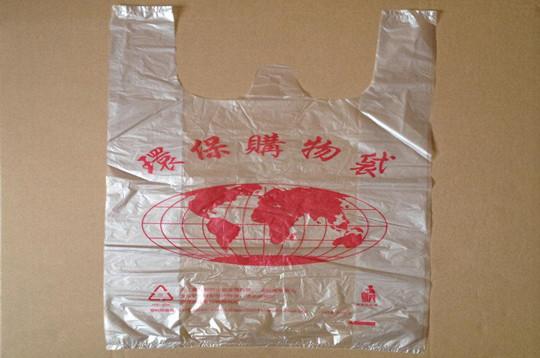 陕西塑料包装,塑料包装的转变其市场走向分析?