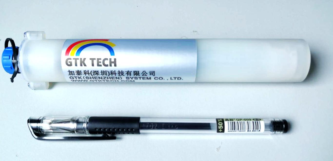 GTK-Mag13高精度磁通门航磁探测系统