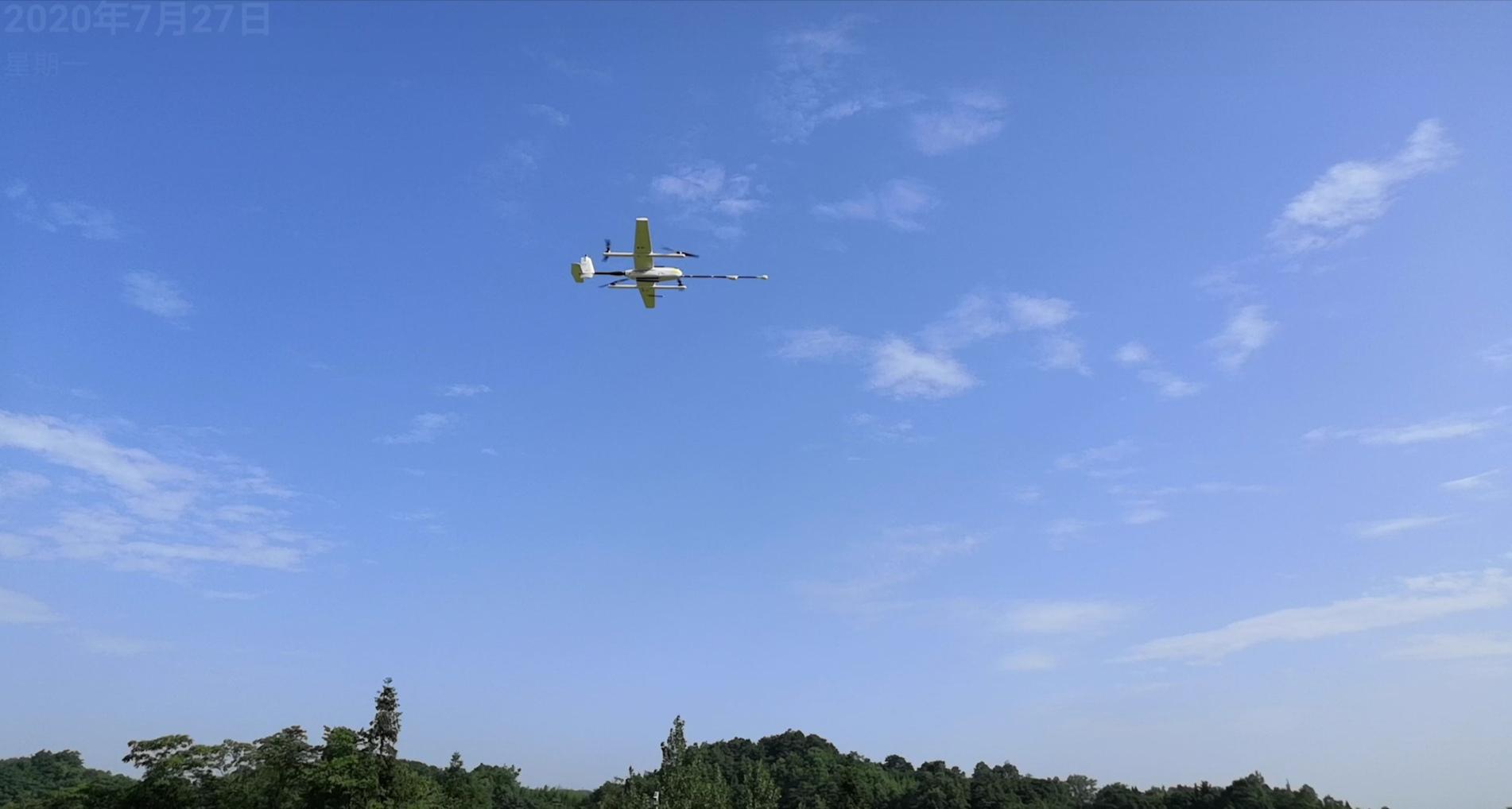 GTK-R07垂起固定翼无人机光泵航磁系统
