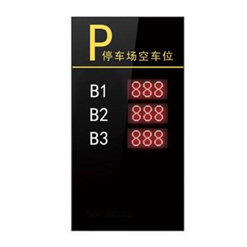 车位引导HWD-CWYD808系列01