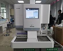 全自动血液液体细胞分析仪