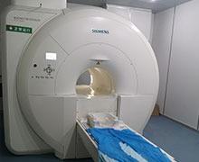 西门子1.5T核磁共振