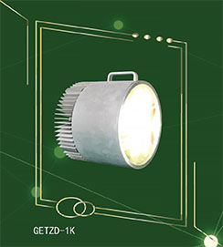 LED探照灯1KM
