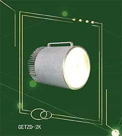 LED探照灯2KM