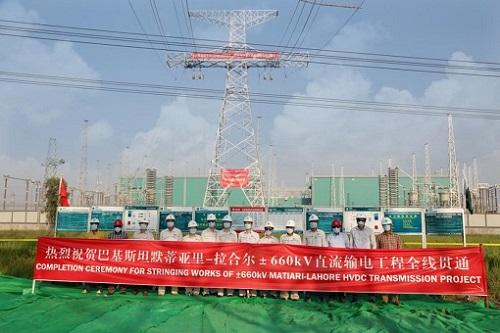 战疫情保建设中巴经济走廊重点项目 巴基斯坦默拉直流输电工程全线贯通