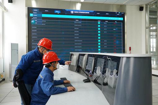 雄安新区建设国际领先的数字化主动配电网