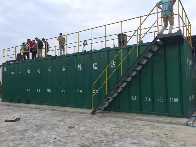 GXN一体化食品废水处理站