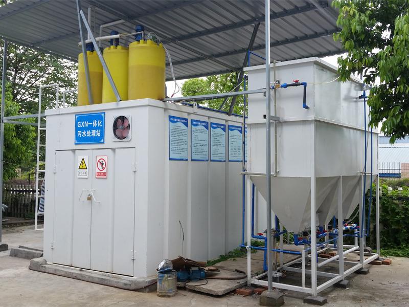 GXN一体化油墨废水处理站