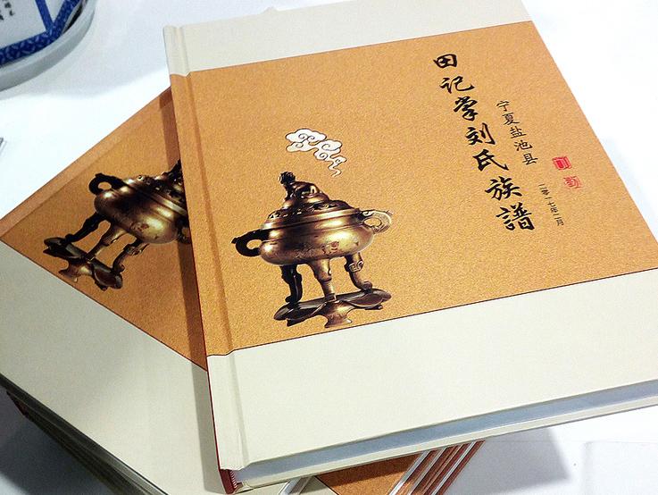 ——现代书常见的高档精致的装帧方式,封面彩印,上哑膜,内页是彩印的铜版纸或道林纸