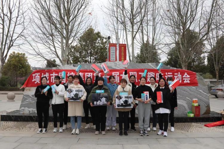 国控集团第一届女职工趣味运动会圆满举行5