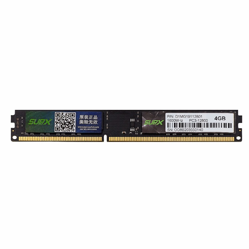 黑钻 DDR3 4G 1600MHz