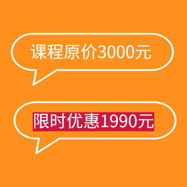 開課訊息手機平板 - 2 - copy(1)