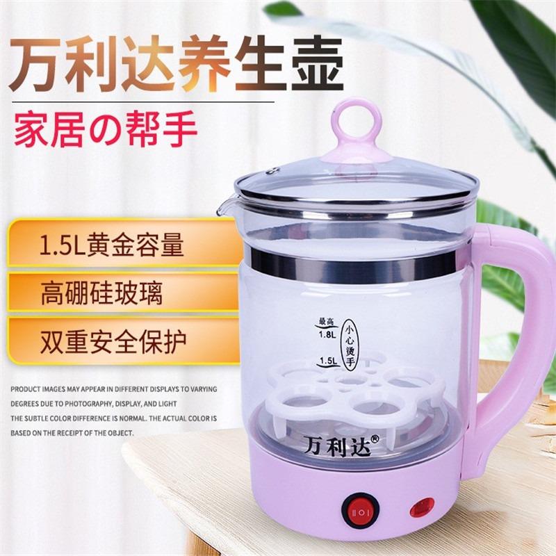 多功能养生壶煮茶器全自动玻璃烧水壶煮蛋器保温电茶壶电热水壶
