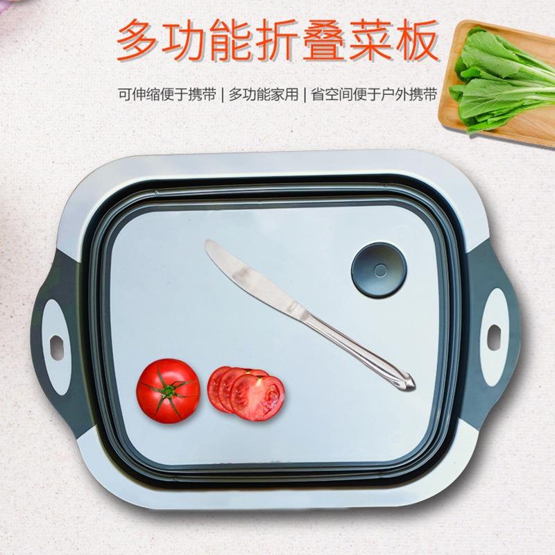 厂家直销便携式伸缩折叠家用多功能洗菜 切菜 收纳篮沥水篮