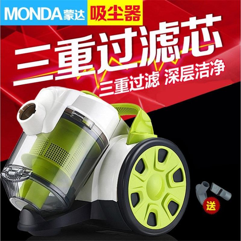 新款扬子真空吸尘器家用大吸力手持式强力地毯除螨虫家用便携式
