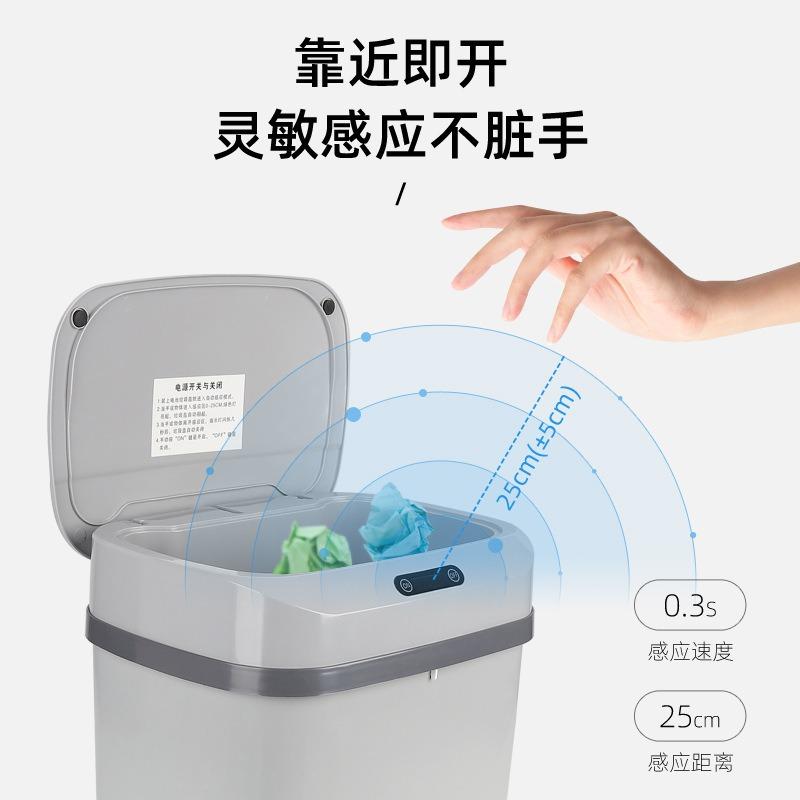 智能感应垃圾桶 全自动便捷垃圾箱收纳桶 自用礼品厂家直销可定制