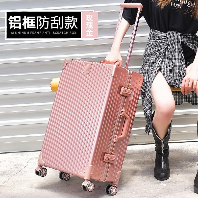 行李箱网红拉杆箱女铝框旅行箱万向轮男密码箱20寸24寸登机箱28寸