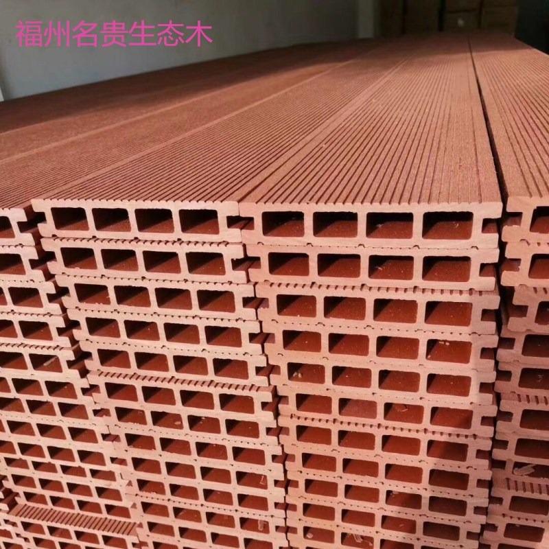 福州木塑地板批发