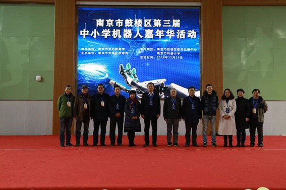OSTD奥斯坦丁赛事平台支撑鼓楼区第三届机器人嘉年华