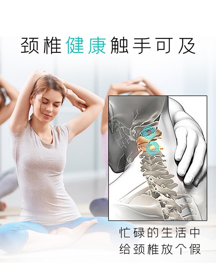 洁乐美颈椎按摩器NM05多功能护颈仪理疗家用办公室热敷揉捏脉冲保健新款