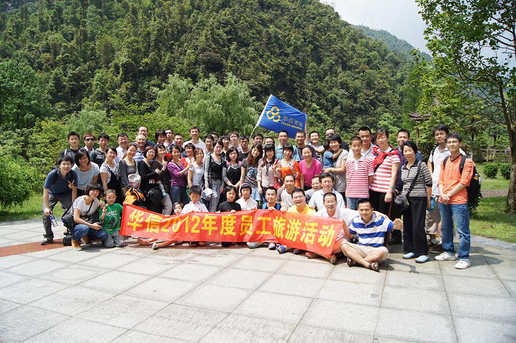 2012旅游