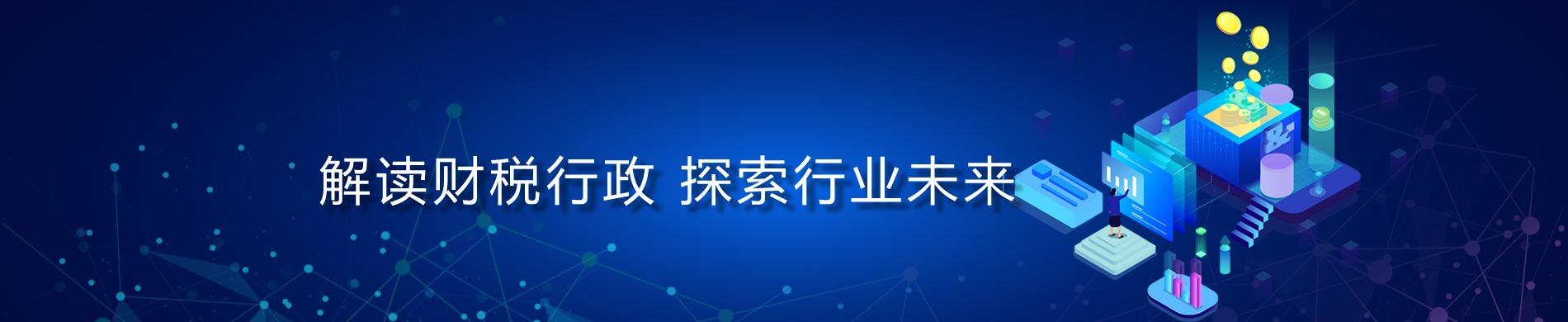 保险行业资讯_行业资讯 - 湖南职盛信息科技有限公司