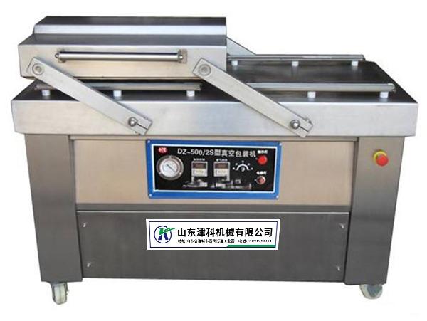 400-1000型真空包装机