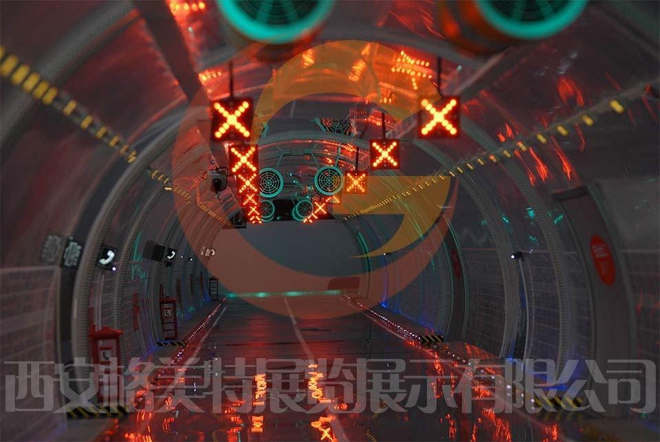 西汉高速隧道模型制作