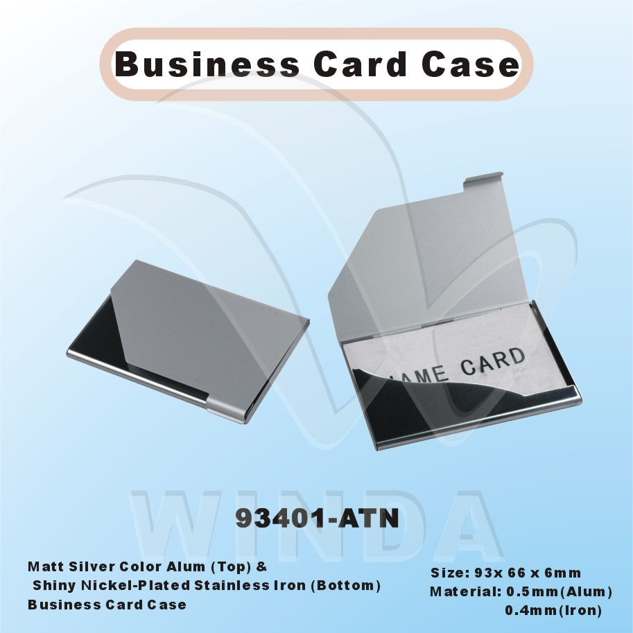铝+不锈铁名片盒-93401