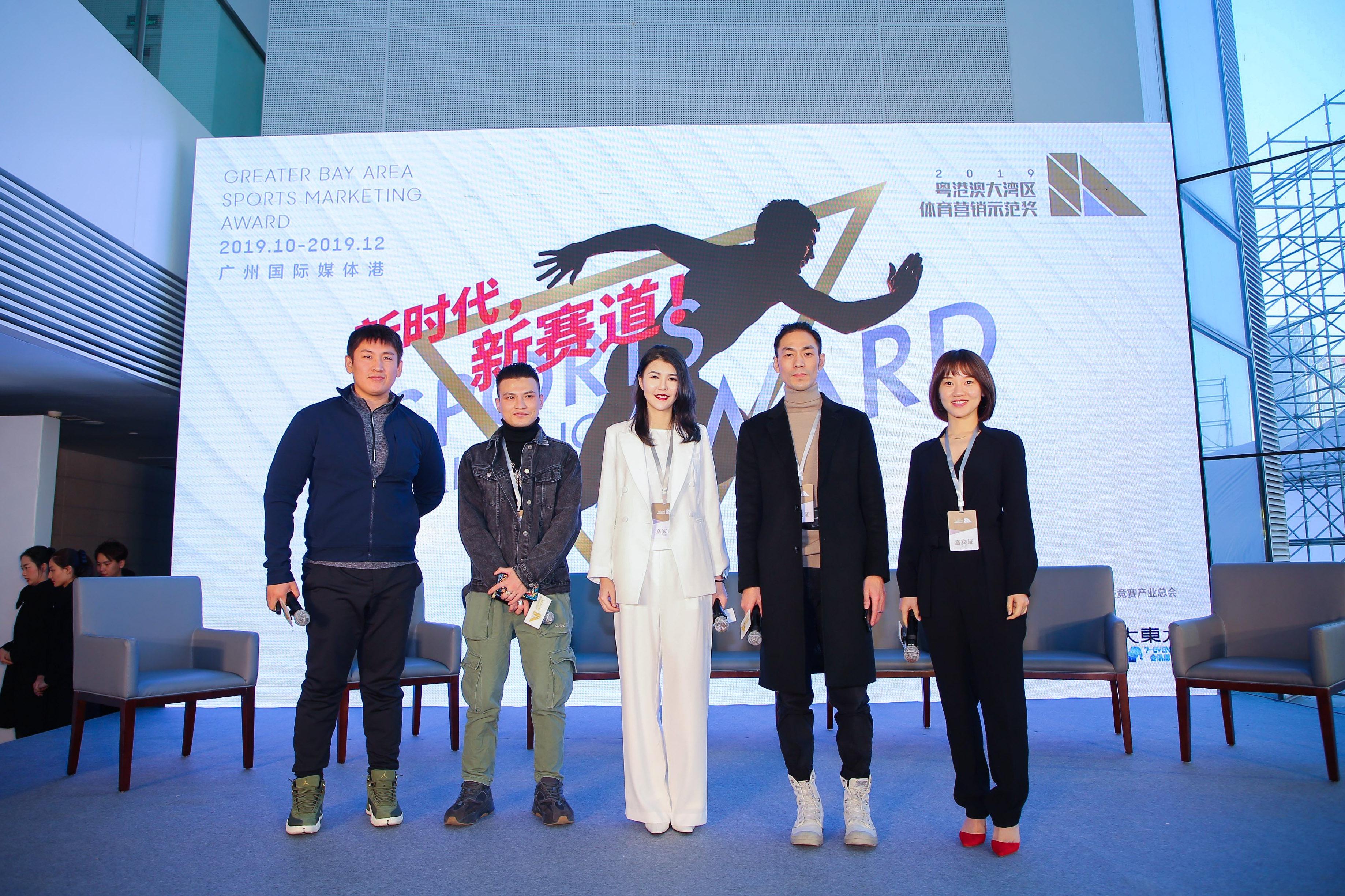 活动现场丨体育营销示范奖圆桌论坛