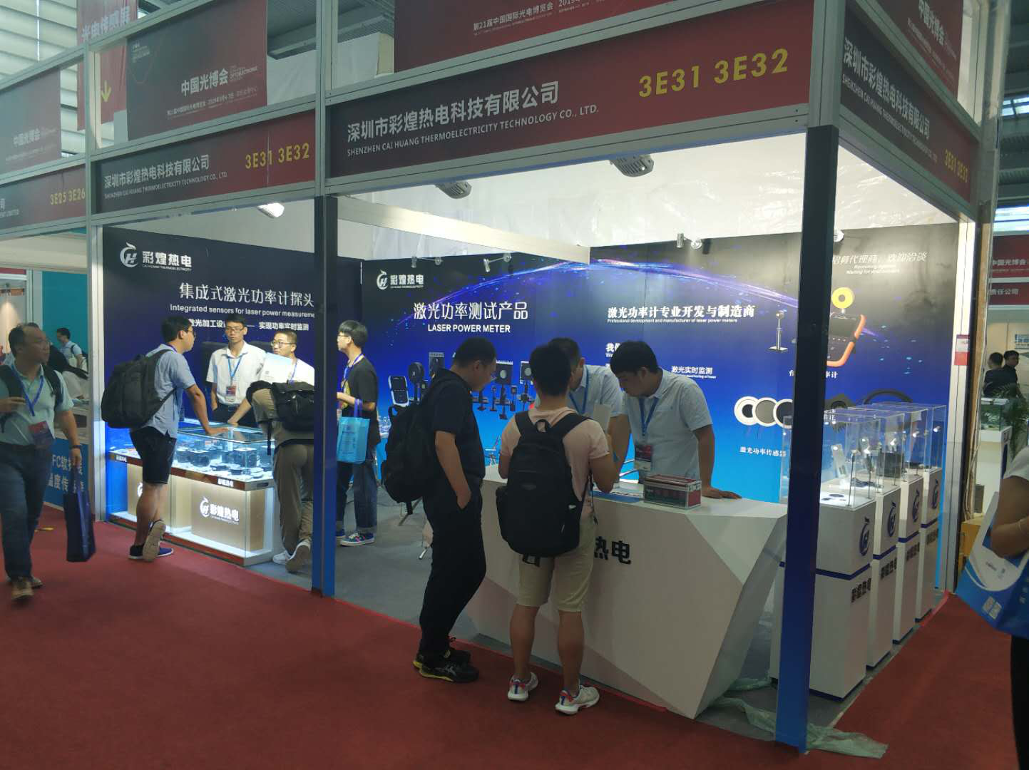 We participated in CIOE 2019