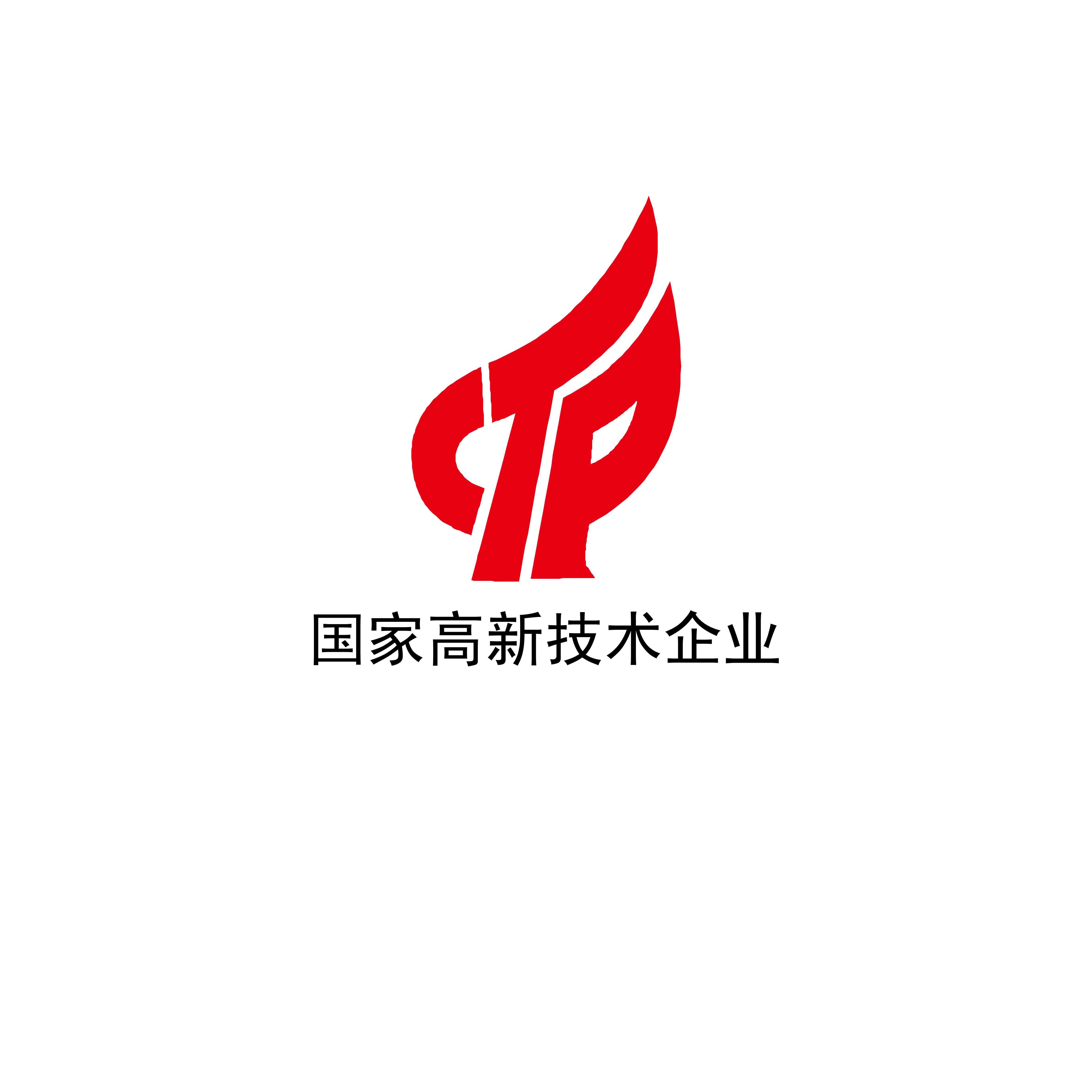 """热烈祝贺我司荣获国家 """"高新技术企业""""认定"""