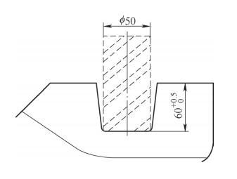 转向架结构牵引座U型槽型加工刀具3