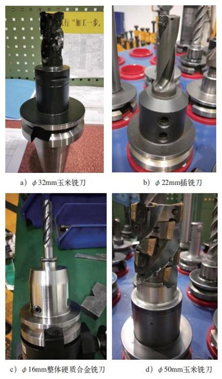 转向架结构牵引座U型槽型加工刀具4