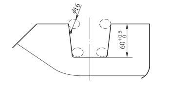 转向架结构牵引座U型槽型加工刀具2