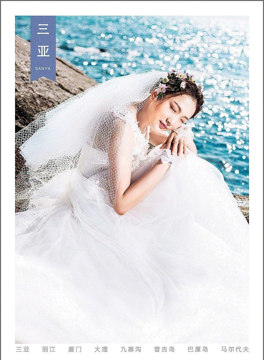 三亚旅拍婚纱照之新娘衣服搭配技巧,不同胸型的新娘如何选择婚纱礼服