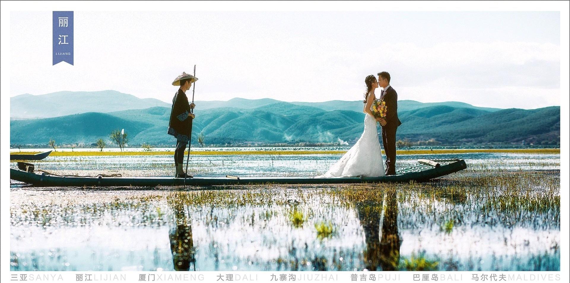 丽江婚纱摄影价格