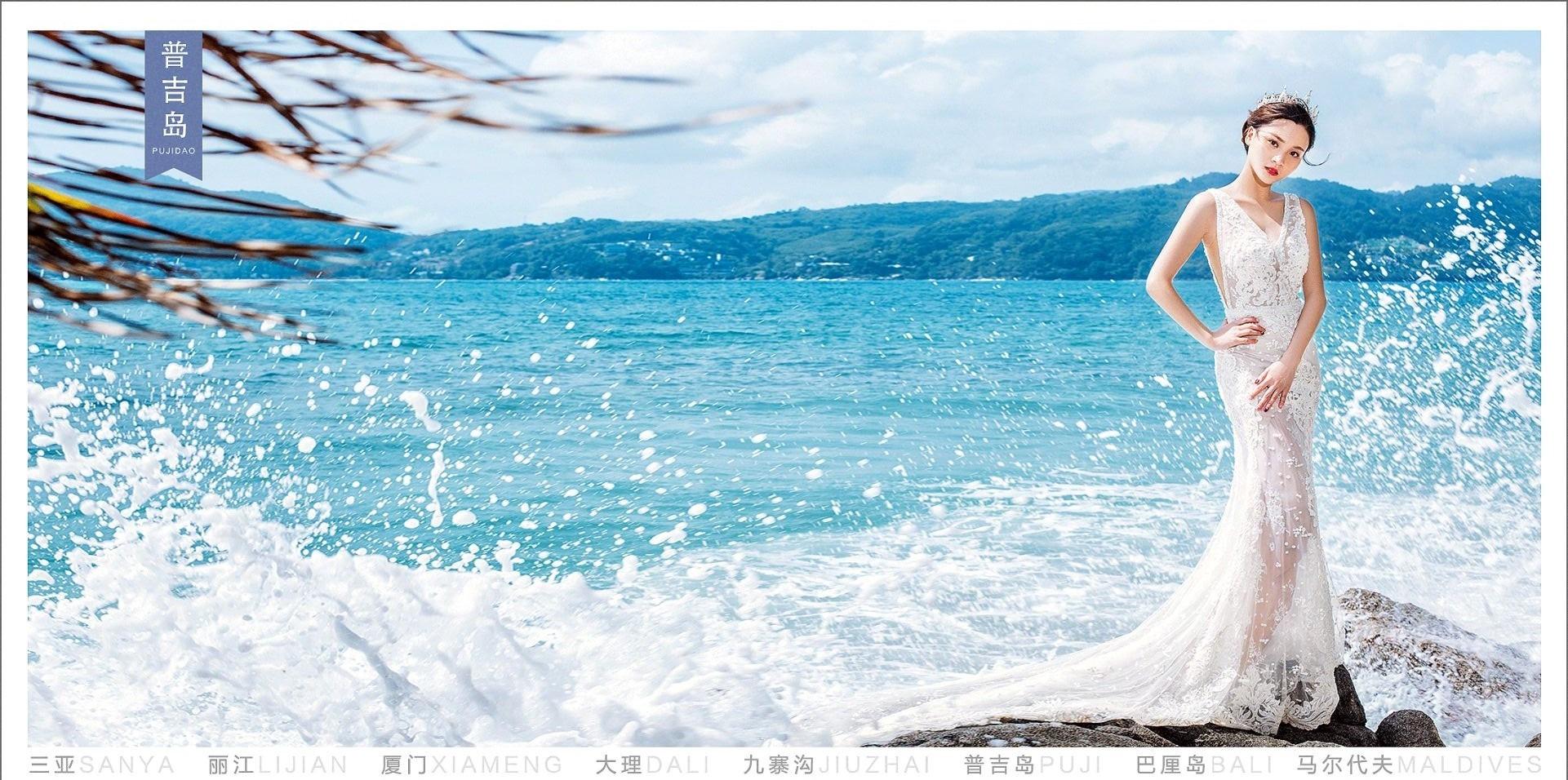 普吉岛婚纱摄影推荐