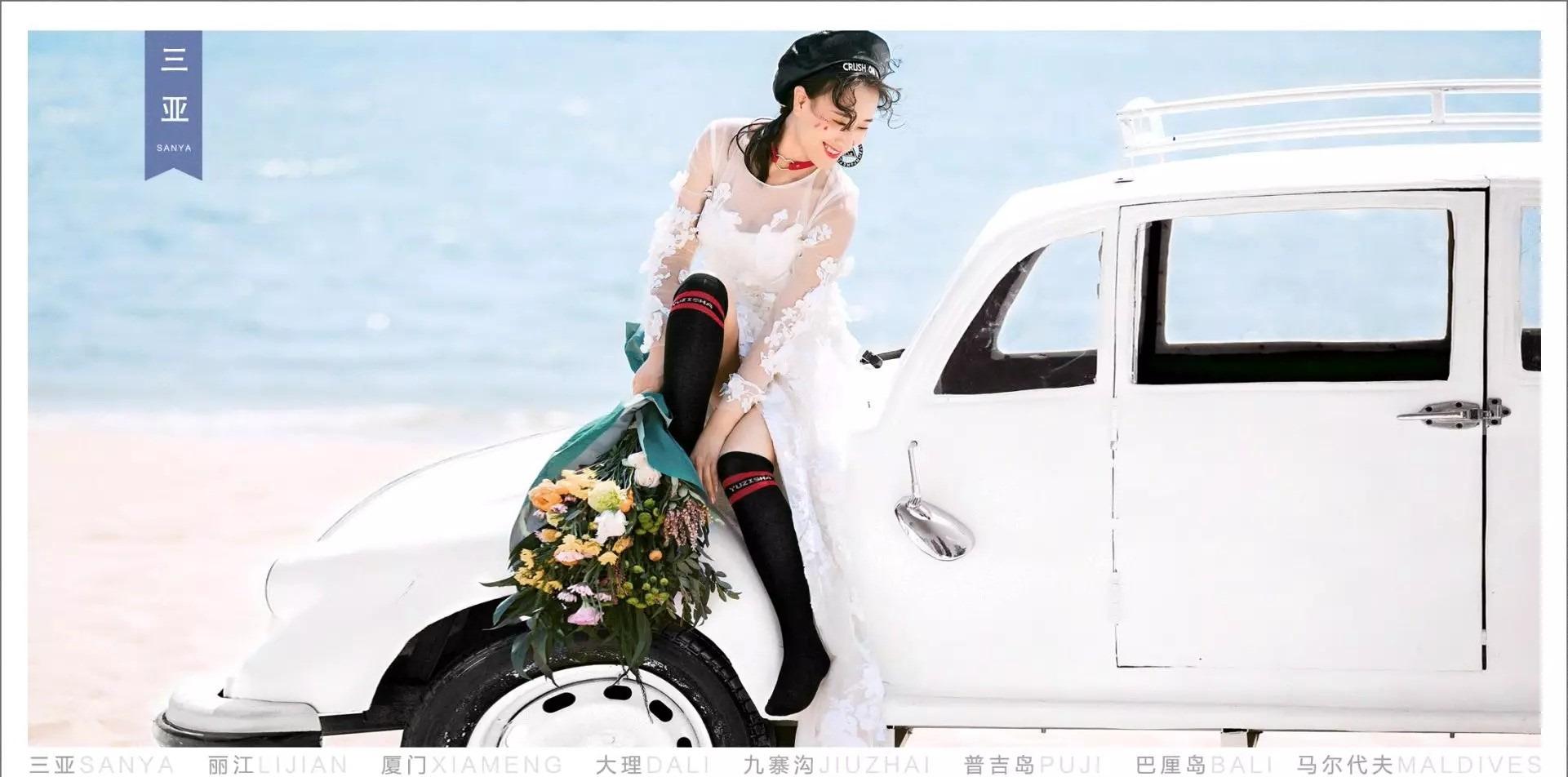 三亚婚纱摄影旅拍价格