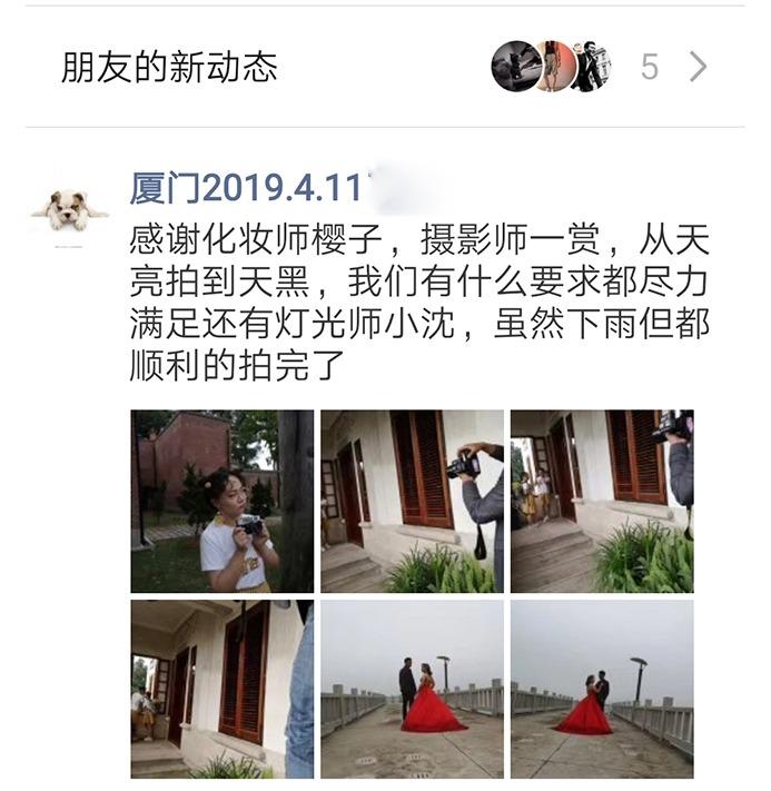 丽江婚纱摄影排名