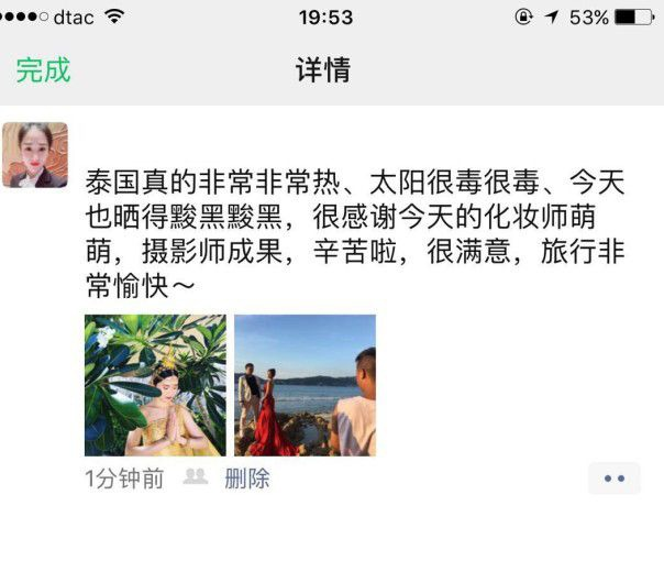 丽江婚纱摄影工作室推荐